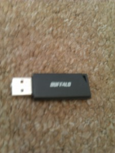 My 2GB USB Key